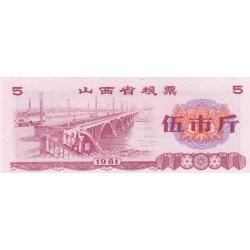 Billet à identifier - 5 - Chine - 1981