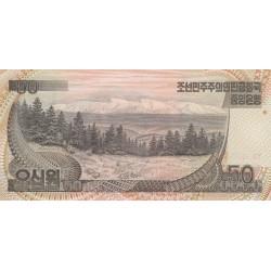 50 Won - 1992 - Corée du nord