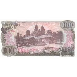 100 Won - 1978 - Corée du nord