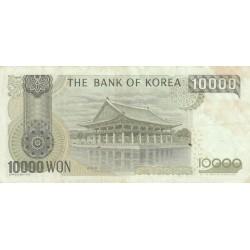 10000 Won- 2000 - Corée du sud