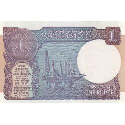 1 rupee - 1990 - Inde