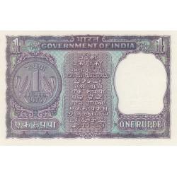 1 rupee - 1975 - Inde