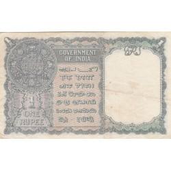 1 rupee - 1940 - Inde