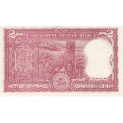 2 rupees - 1962/1997 - Inde