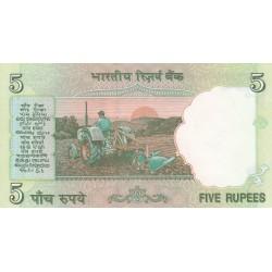 5 rupees - 1996/2002 - Inde