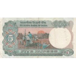 5 rupees - 1976/1997 - Inde