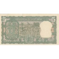 5 rupees - 1962/1997 - Inde