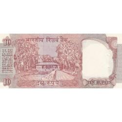 10 rupees - 1992 - Inde