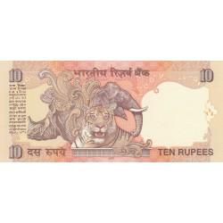 10 rupees - 1996 - Inde