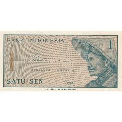 1 Sen - 1964 - Indonésie