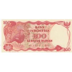 100 Rupiah - 1984 - Indonésie
