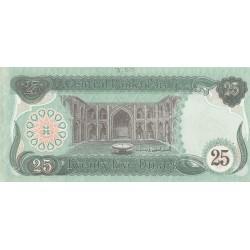 25 Dinars - Iraq