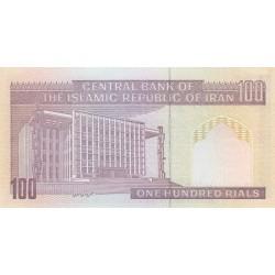 100 Rials - Iran