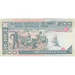 200 Rials - Iran