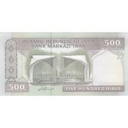 500 Rials - Iran