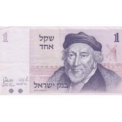 1 sheqel - Israel