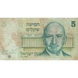 5 sheqel - Israel