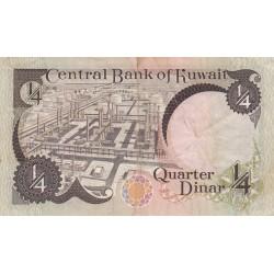 Quarter Dinar - Koweit