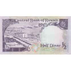 Half Dinar - Koweit