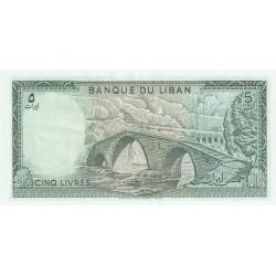 5 Livres - Liban