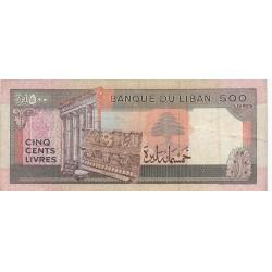 500 Livres - Liban