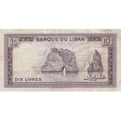 10 Livres - Liban