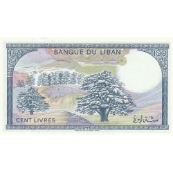 100 Livres - Liban