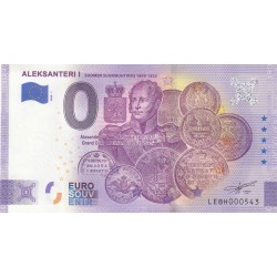 FI - Aleksanteri I (Anniversary) - 2020