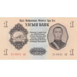 1 Tugrik - Mongolie - 1955