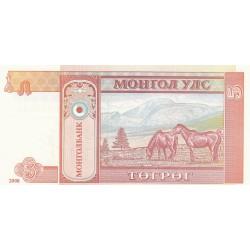 5 Tugrik - Mongolie