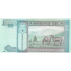 10 Tugrik - Mongolie