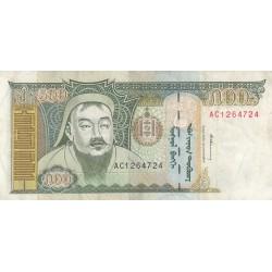 500 Tugrik - Mongolie - 1997