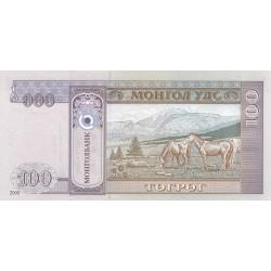 100 Tugrik - Mongolie