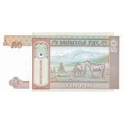 50 Tugrik - Mongolie