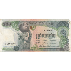 500 Riels - National Bank of Cambodia