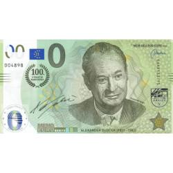 SK - Alexander Dubcek (1921 - 1992)